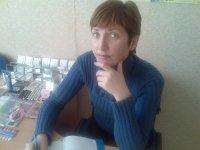 Ольга Петрова, 6 ноября 1968, Луганск, id20128453
