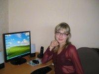 Наталья Ткаченко, 21 февраля , Ростов-на-Дону, id20933725