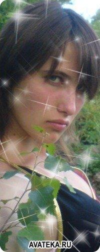 Яна Москаленко, 7 июля 1993, Когалым, id47621938