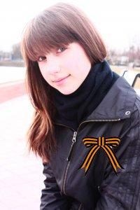 Анастасия Мальтышева, 29 марта 1988, Волгодонск, id82672465